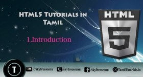 html 5 introduction in tamil